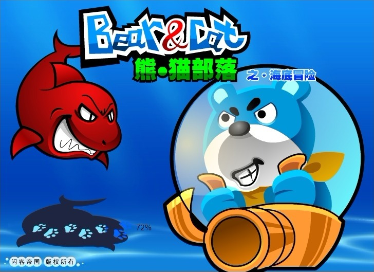 Play Bear and Cat Marine Balls Game Full Screen