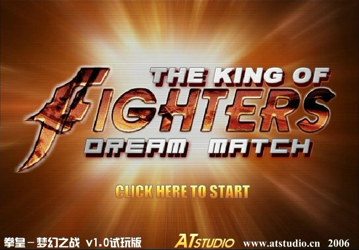 Play King of Fighters Death Match Game Full Screen