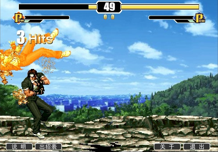 King of Fighters Death Match Full Screen