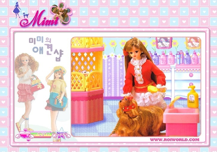 Play Mimi Barbie Puzzle 2 Game Full Screen