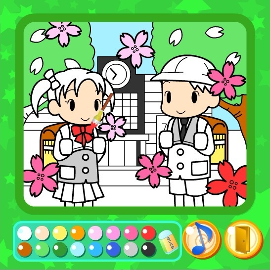 Way to School Coloring Book Game