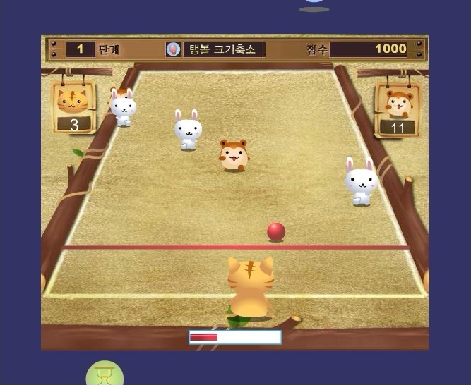 Cat Bowling 2 Game