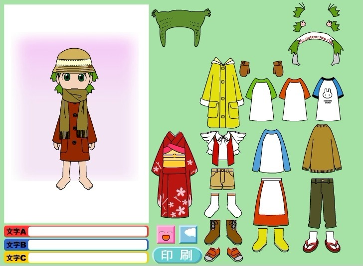 Play Dress Yotsuba Online