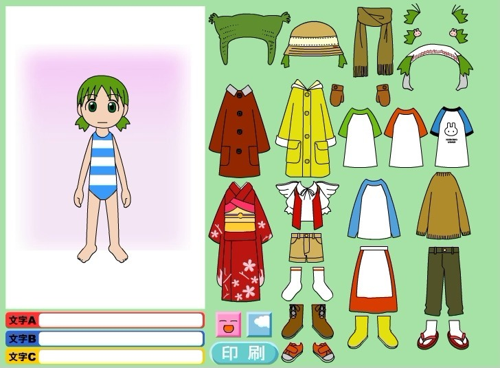 Play Dress Yotsuba Online Game Full Screen