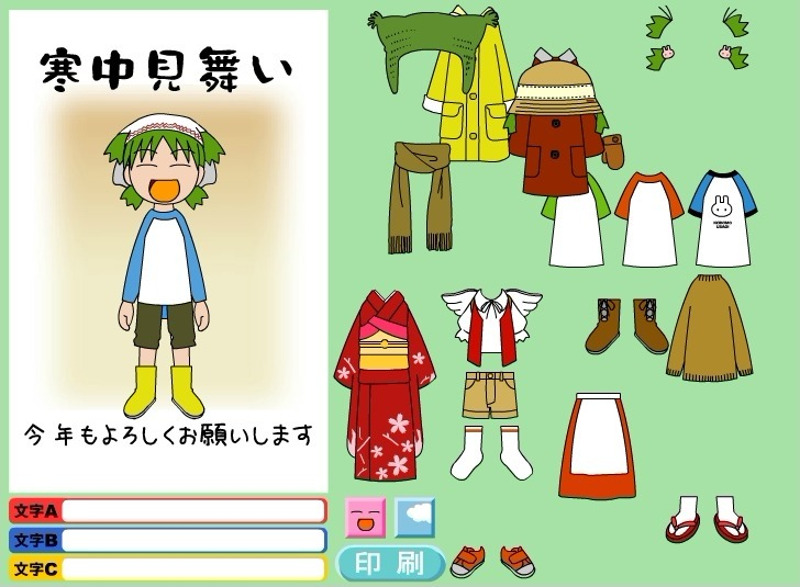 Dress Yotsuba Online Full Screen