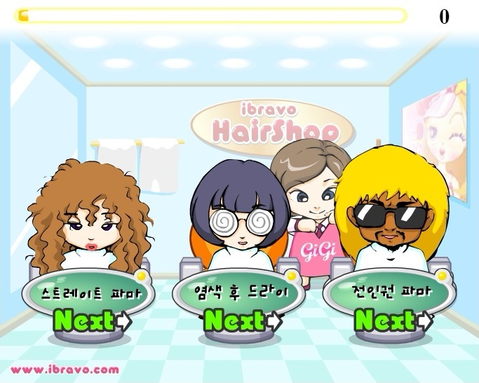 iBravo Hair Shop Game