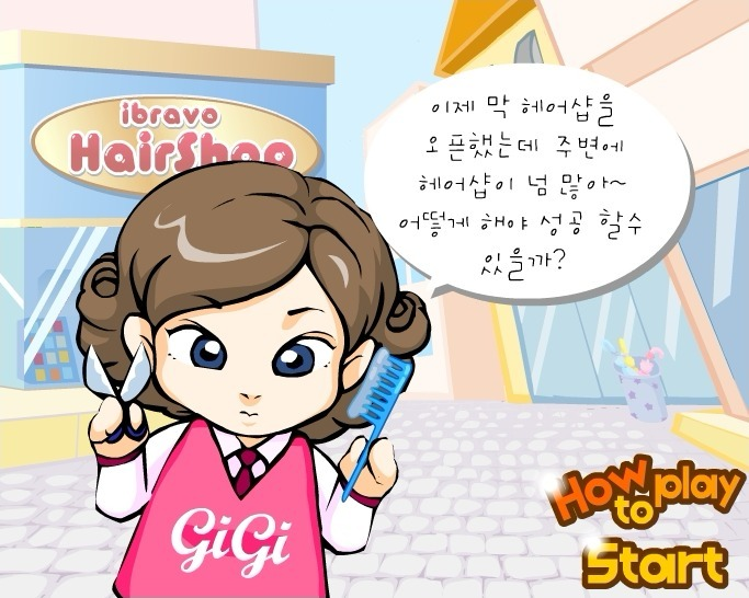 Play iBravo Hair Shop Game Full Screen