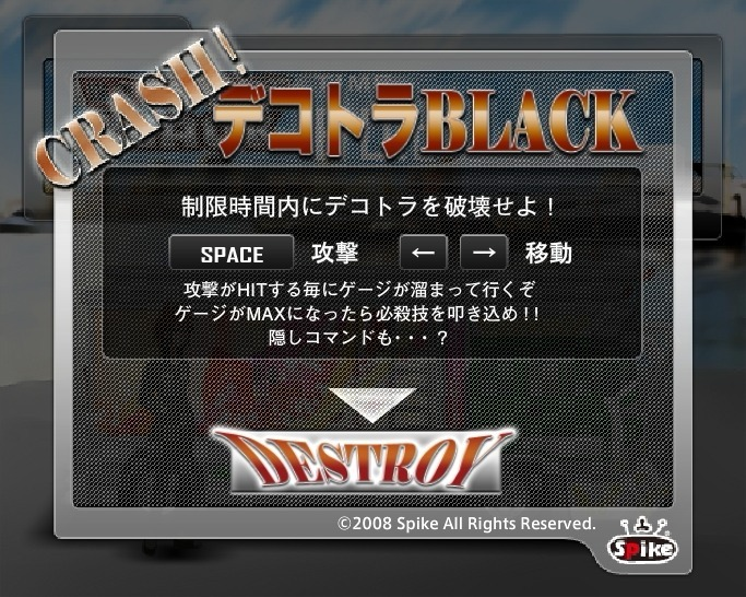 Play Crash Black Game Full Screen